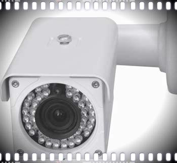 STC-IPMX3693A - IP камера для улицы от Smartec