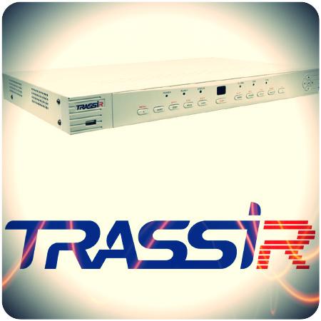 TRASSIR Lanser