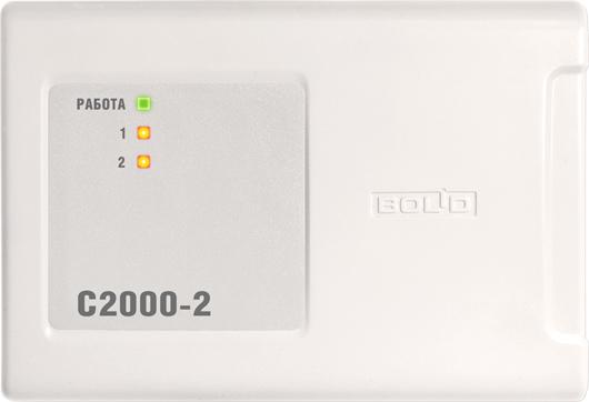 с2000-2 версия 2.0.0