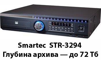 Smartec-STR-3294