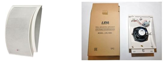 LPA-10W3