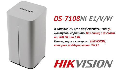 NVR DS-7108NI-E1/V/W