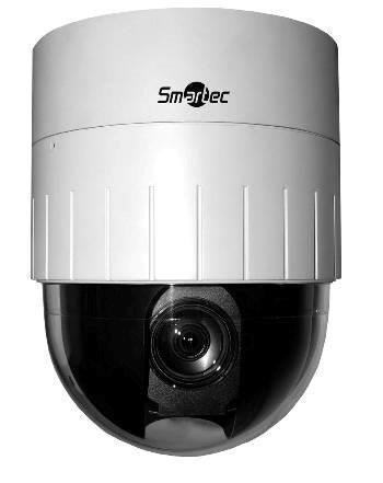 Поворотная камера smartec stc-ipm3925