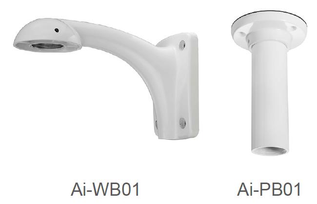 Ai-SD82 крепления