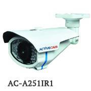 Уличная видеокамера DSSL AC-A251IR1