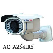 Уличная видеокамера DSSL AC-A254IR5