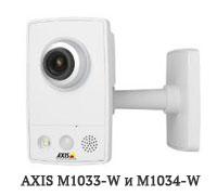 Беспроводные камеры AXIS M1033-W и M1034-W