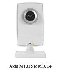Миниатюрные камеры AXIS m1013 и m1014