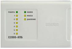 контрольно-пусковой блок С2000-КПБ