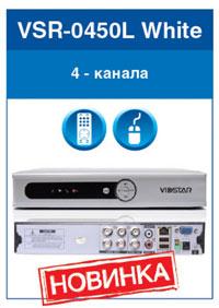 видеорегистратор VSR-0450L в белом цвете