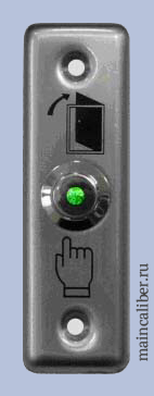 Smartec ST-EX кнопка запроса на выход